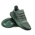 Sneaker von adidas um nur 30€ statt 100€!