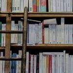 FAQ WU Wien Bibliothek: Der schnelle Guide für die Bib!